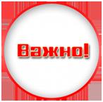 информация о перевозных банях